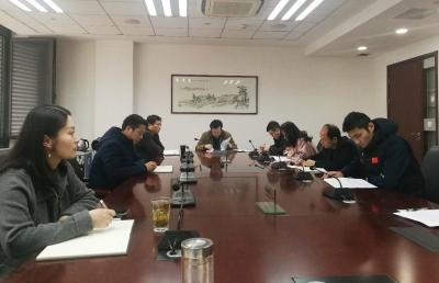 市体育局机关党支部扎实开展组织生活会