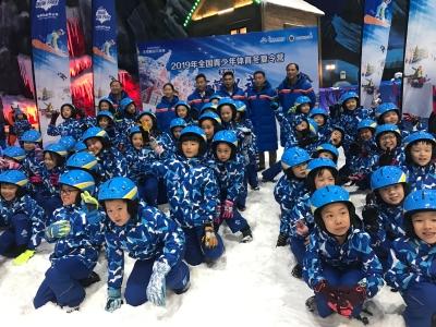 2019年全国青少年体育冬夏令营(无锡站)开营