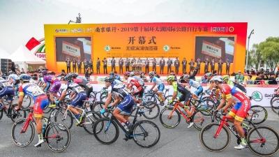 2019第十届环太湖国际公路自行车赛在锡开赛